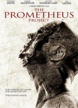 Prometheus Project, The