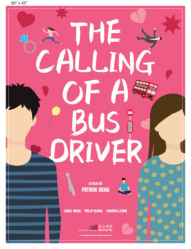 The Calling Of A Bus Driver