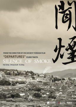 Silence Of Smoke
