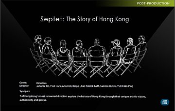 Septet: The Story Of Hong Kong
