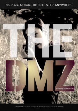 The DMZ