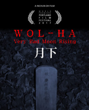 Wol-ha
