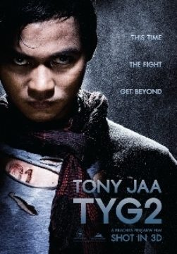 TOM YUM GOONG 2 ( TYG2 )