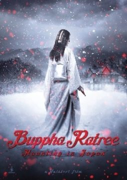 Buppha Ratree: Haunting in Japan