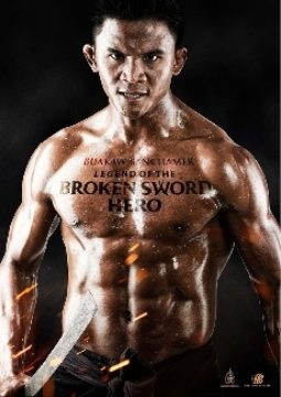 Legend of the Broken Sword Hero