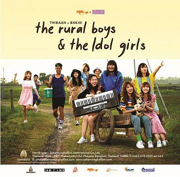 The Rural boys and the Idol Girls