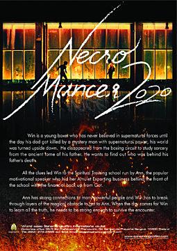 NECROMANCER 2020