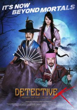 Detective K: Secret of the Living Dead