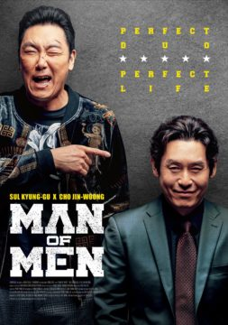 Man of Men