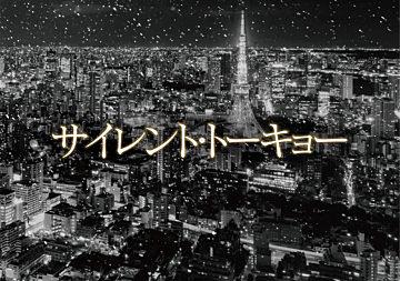 Silent Tokyo