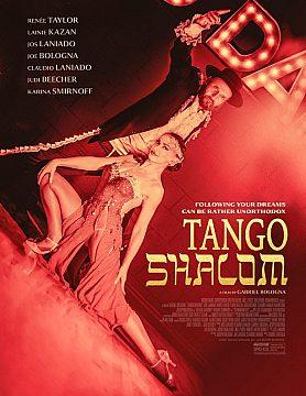 Tango Shalom