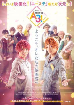 """MANKAI MOVIE """"A3!"""" -SPRING & SUMMER-"""