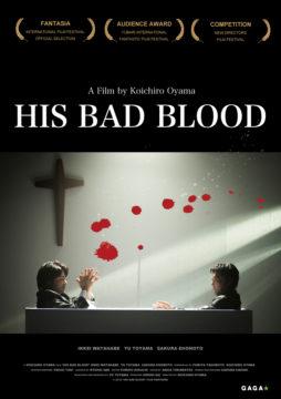 His Bad Blood