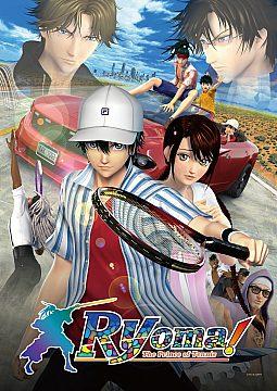 Ryoma! The Prince of Tennis