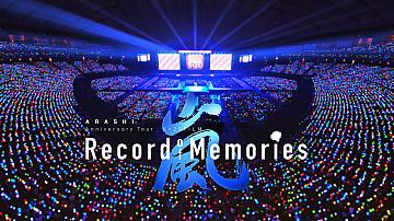 "ARASHI Anniversary Tour 5×20 FILM ""Record of Memories"""