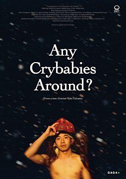 Any Crybabies Around?