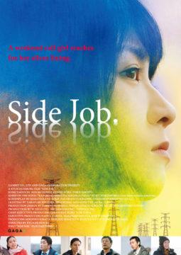 Side Job.