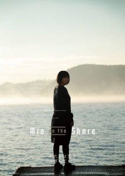 Mio  on the Shore