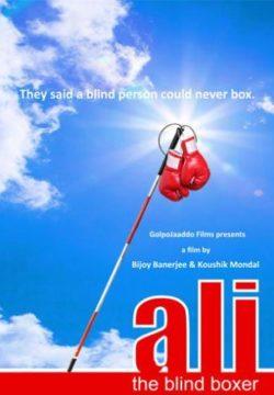 Ali: The Blind Boxer