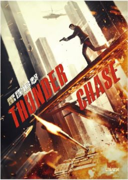 Thunder Chase (working title)