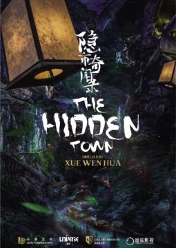 The Hidden Town (working title)