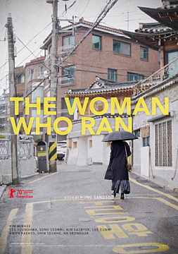 The Woman Who Ran