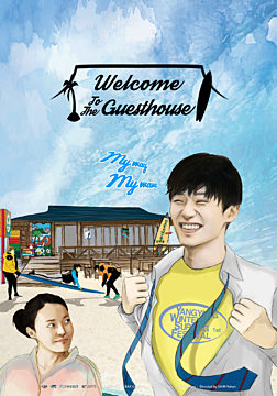 Welcome To The Guesthouse