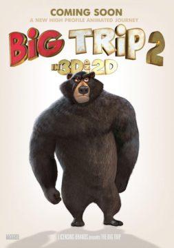Big Trip 2: Special Delivery