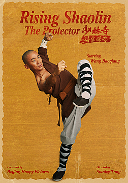 Rising Shaolin: The Protector