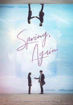 Spring, Again