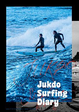 Jukdo Surfing Diary