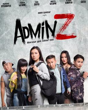 Admin Z