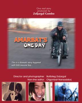 Amarbat's one day