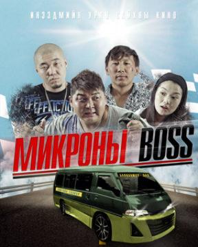 Boss of Microbus