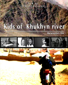 Kids of Khukhiin river