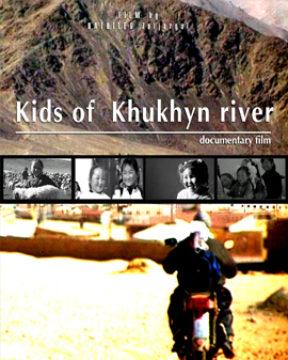 Kids of Khukhiin river