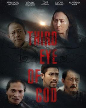 Third eye of God