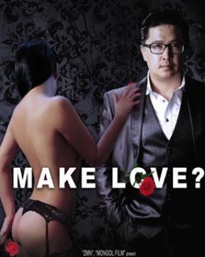 Let's make a love