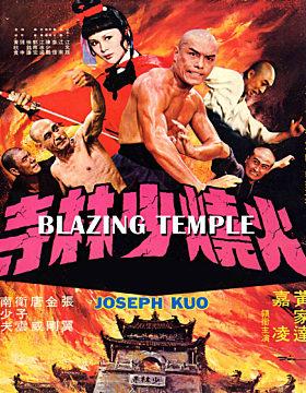 Blazing Temple