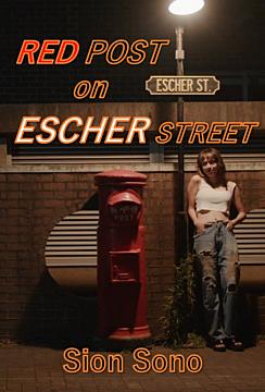 Red Post on Escher Street
