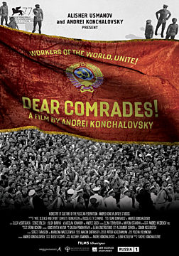 Dear Comrades