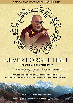 Never Forget Tibet