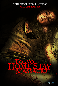 Tokyo Home Stay Massacre