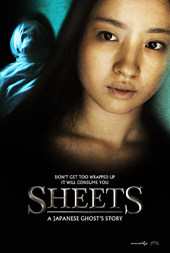 Sheets: A Japanese Ghost's Story