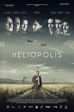 Heliopolis - Oscar Qualified