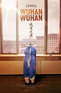 Wuhan Wuhan