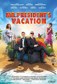 Mr. President's Vacation