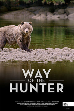 Way of the Hunter