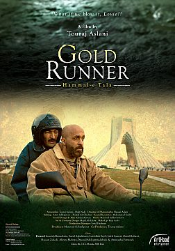 Gold Runner