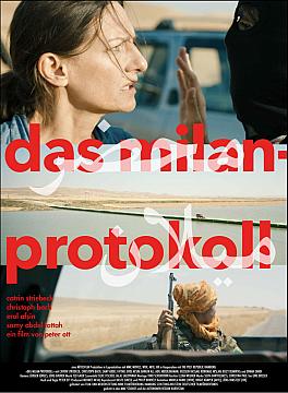 The Milan Protocol